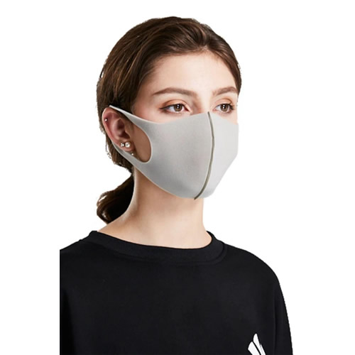Washable Reusable Airline Passenger Face Mask Grey Profile